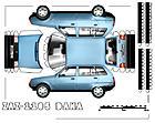 Нажмите на изображение для увеличения Название: dana.jpg Просмотров: 25 Размер:137,6 Кб ID:18316