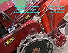 Нажмите на изображение для увеличения Название: Ashampoo_Snap_2014.04.14_21h48m52s_016_.jpg Просмотров: 338 Размер:207,2 Кб ID:30812