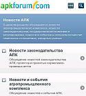 Нажмите на изображение для увеличения Название: mobscreen1.JPG Просмотров: 26 Размер:36,0 Кб ID:831